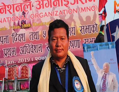 Raj Kumar Gurung