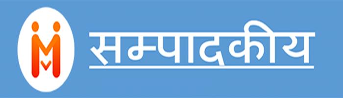 नेपालभित्रको काण्ड- टाउके ब्रह्माण्ड