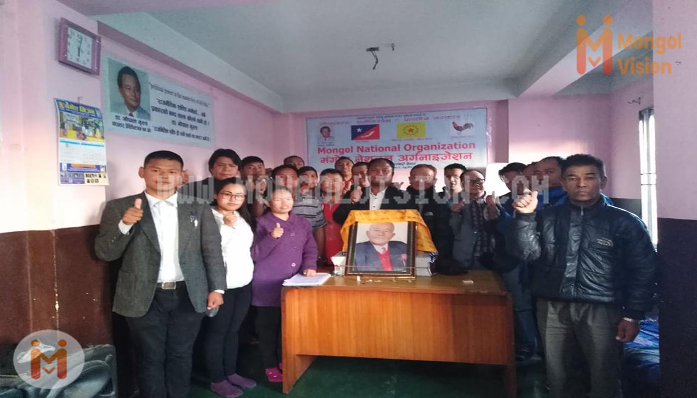 मंगोल रिसर्च सेन्टरकाे  लागि सहयोगी हातहरू बढ्दै