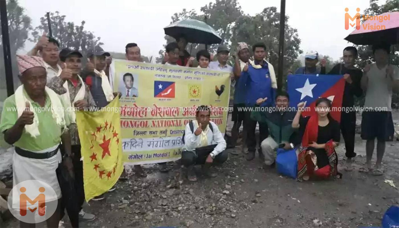 मंगोल नेशनल अर्गनाइजेशन शुक्लागण्डकी ६ कुशे वडा सभा गठन