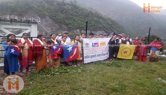 तनहुँको आबुखैरेनिमा मंगोल राष्ट्रवाद सम्बन्धि प्रशिक्षण साथै वडा सभा गठन