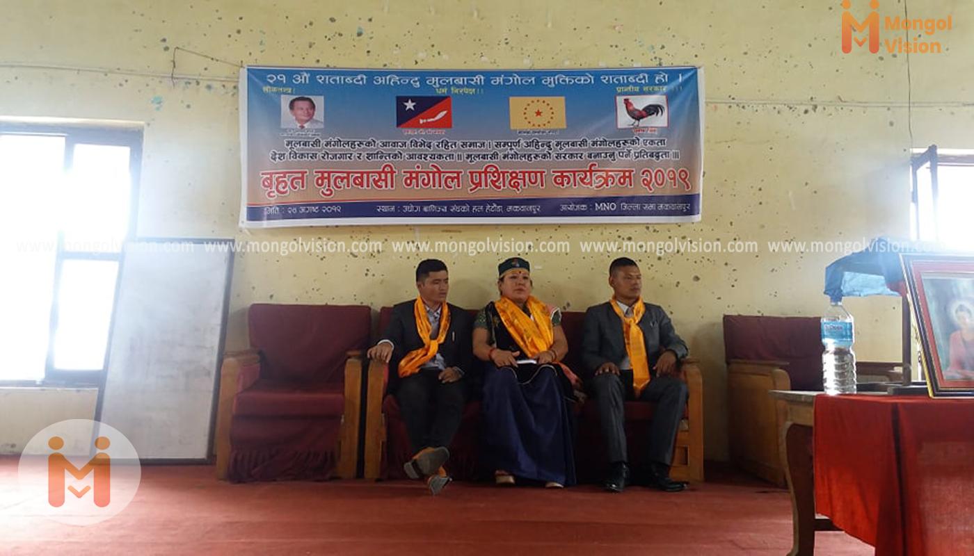 मकवानपुरको हेटौंडामा मङ्गोल प्रशिक्षण सम्पन्न