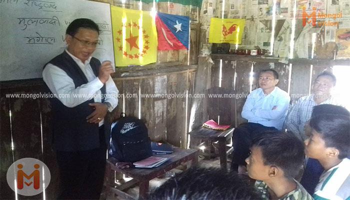 इलामको दानाबारीमा मंगोल राष्ट्रवाद सम्बन्धि एकदिने प्रशिक्षण कार्यक्रम सम्पन्न