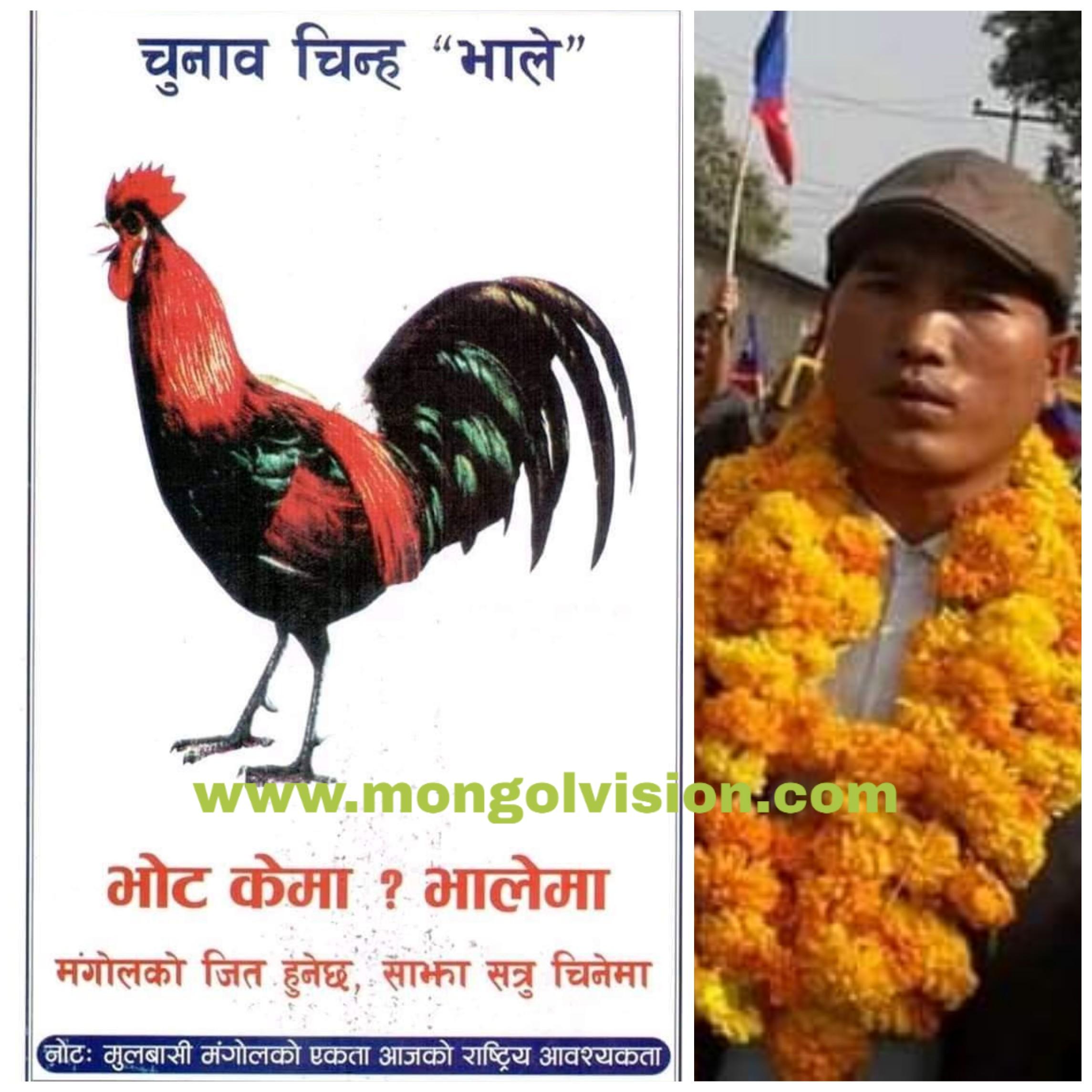 दाङमा एम एनओको चुनावी प्रचार प्रसार तिब्र