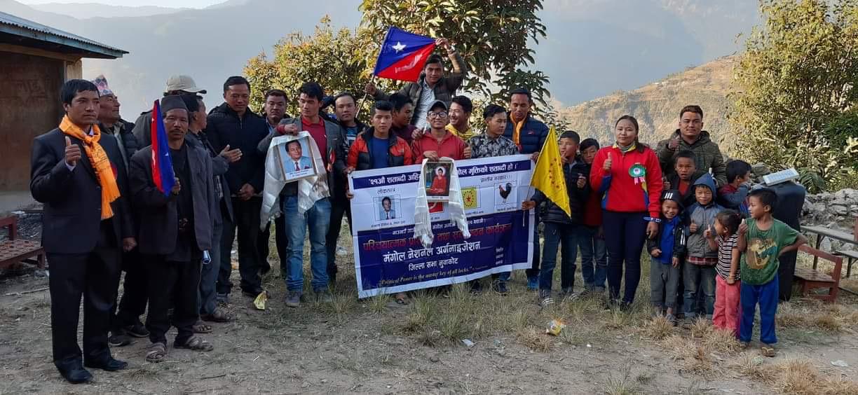 दुप्चेस्वरमा मंगोलको  प्रशिक्षण  साथै  गठन