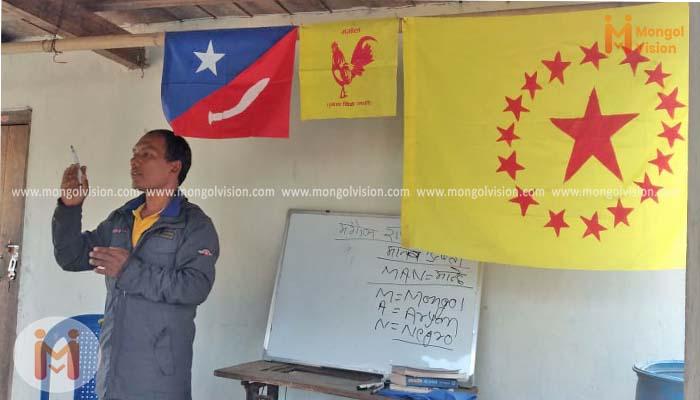 झापाको बुद्धशान्ति गाउँसभामा मंगोल राष्ट्रवाद सम्बन्धी प्रशिक्षण
