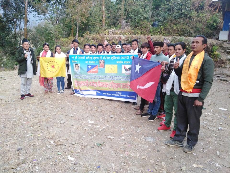 सिन्धुपाल्चोकमा मंगोल प्रशिक्षण सम्पन्न युवा नेता रिन्चेन दोर्जे तामाङ द्वारा प्रशिक्षण प्रदान