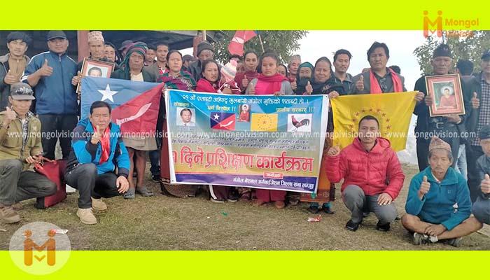 गौडामा मंगोल राष्ट्रवाद सम्बन्धि प्रशिक्षण कार्यक्रम सम्पन्न