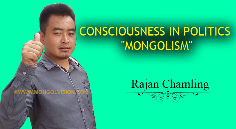 "CONSCIOUSNESS IN POLITICS ""MONGOLISM"""