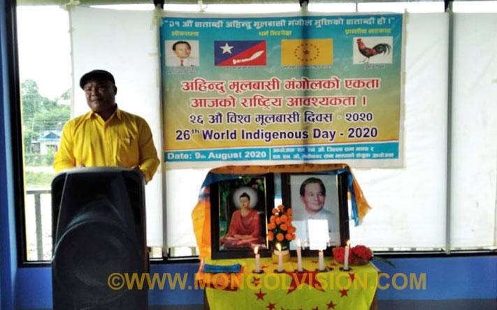 २६औं विश्व मूलवासी दिवसको अवसरमा झापाका पुराना कार्यकर्ता, शुभचिन्तक सम्मानित