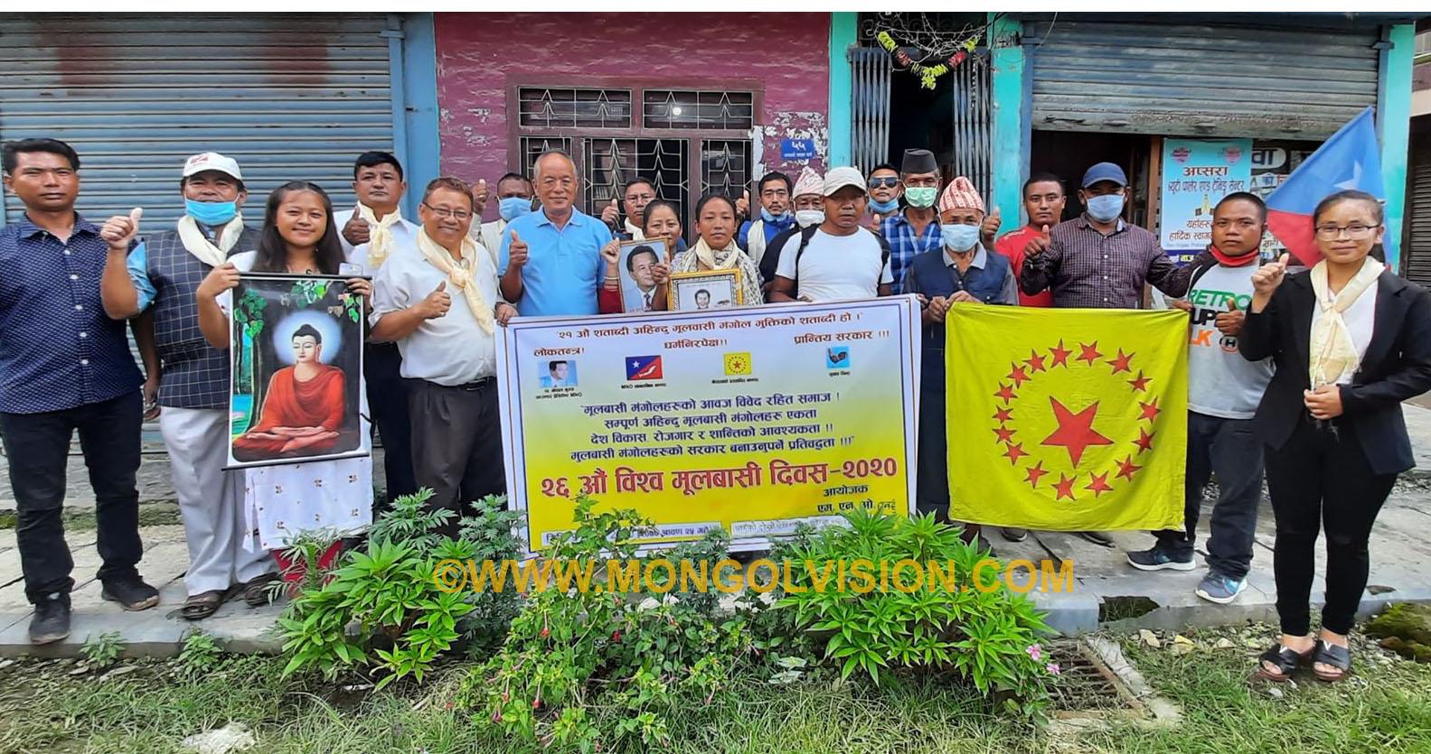 तनहुँमा २६ औं विश्व मुलवासी दिवसको अवसरमा सभ्य र भव्यरुपमा कार्यक्रम सम्पन्न भएको छ
