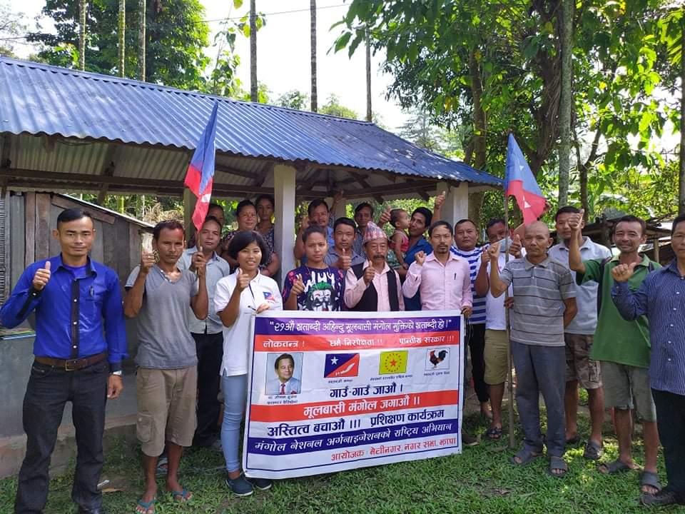 मेचिनगर 9 मा प्रशिक्षण तथा एम.एन.ओ. टोल सभा गठन