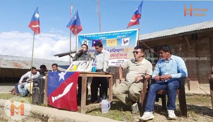 धादिङको जुरेथुममा  मंगोलको बृहत  प्रशिक्षण कार्यक्रम सम्पन्न