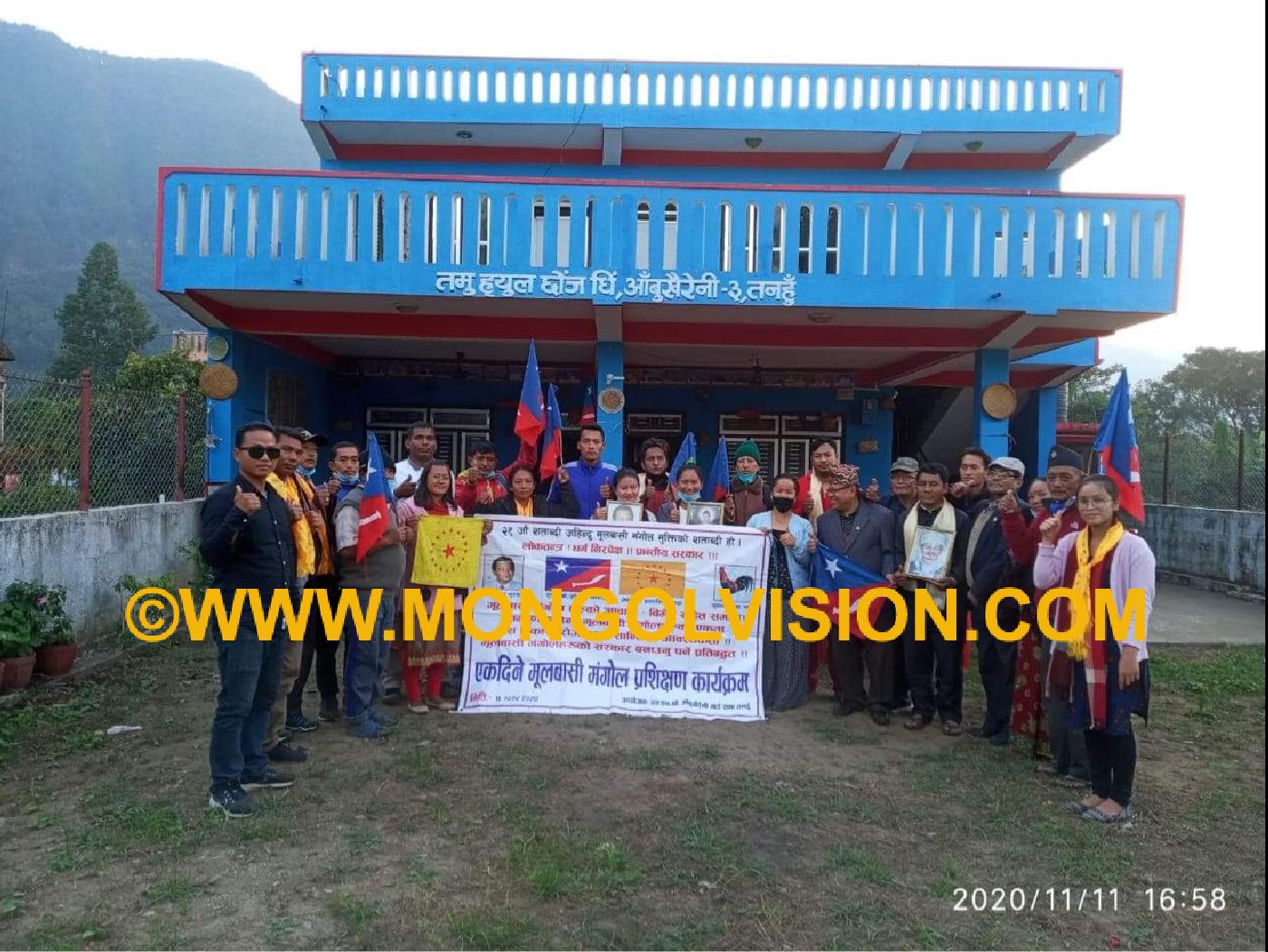तनहूँको आबूखैरेनिमा मुलवासी मंगोल प्रशिक्षण कार्यक्रम सम्पन्न