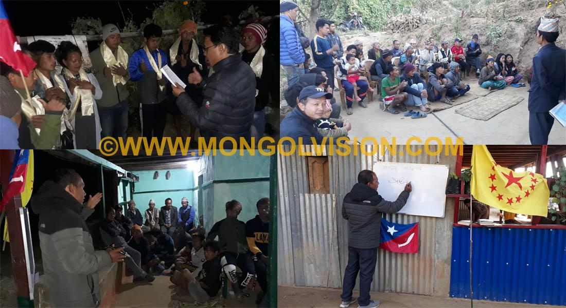 इलामको विभिन्न स्थानमा मंगोलवाद सम्बन्धि प्रशिक्षण कार्यक्रम सम्पन्न