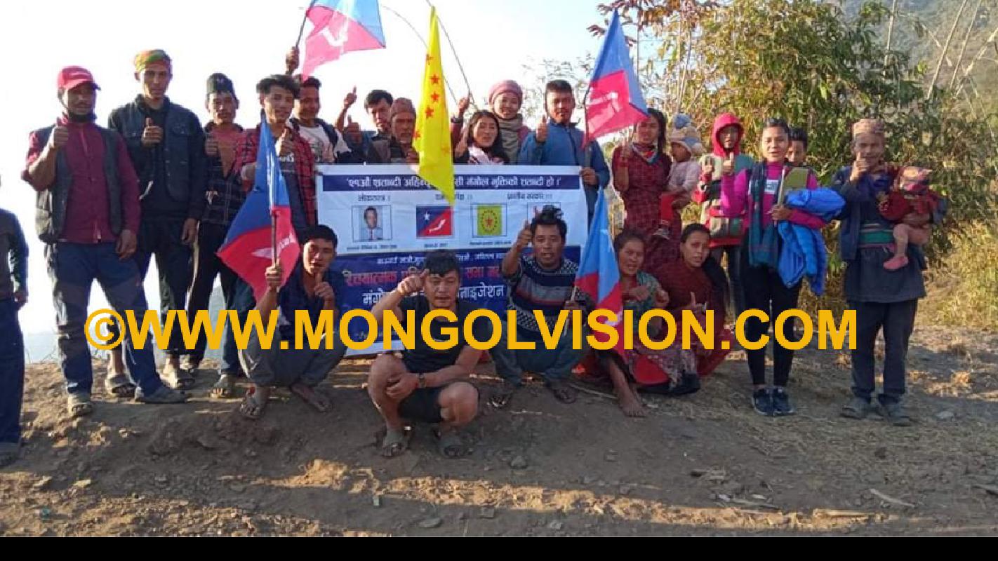 नुवकोटको सुर्यगढिमा मंगोल प्रशिक्षण सम्पन्न