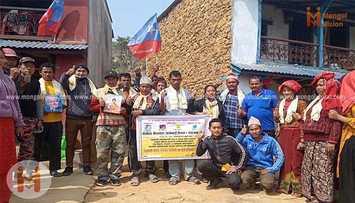 तनहुको घिरिङ गाउँ पालिकामा मंगोल भेला सम्पन्न
