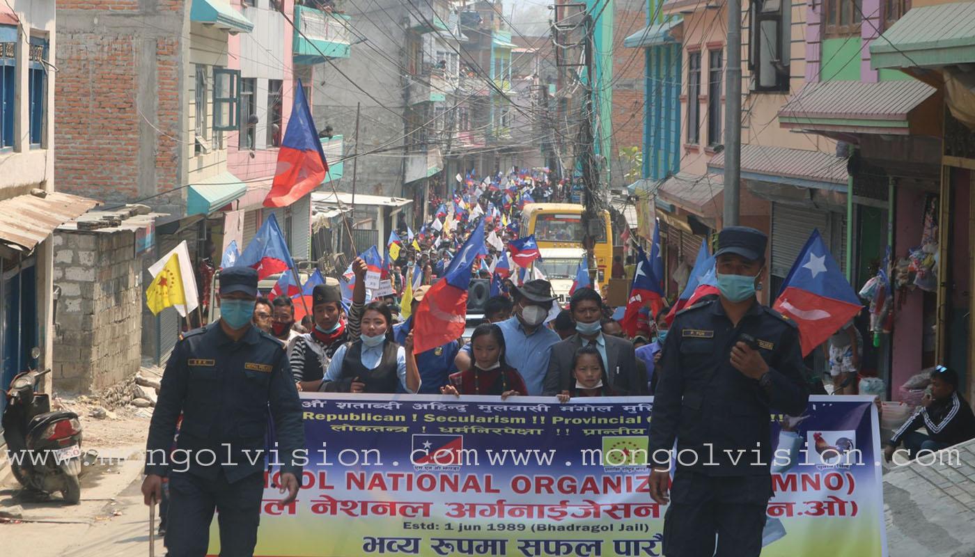 मंगोल नेशनल अर्गनाईजेशन जिल्ला सभा म्याग्दीको दोस्रो अधिवेशन सम्पन्न