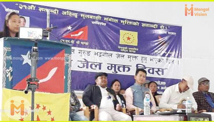 मंगोल नेशनल अर्गनाइजेशनले देश भरी संस्थापक प्रेसिडेन्ट डा.गोपाल गुरुङ जेल मुक्त दिनको सम्झना गर्यो
