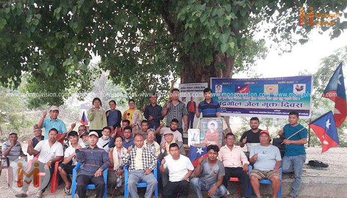 रुपन्देहिमा जेल मुक्त दिवस सम्पन्न