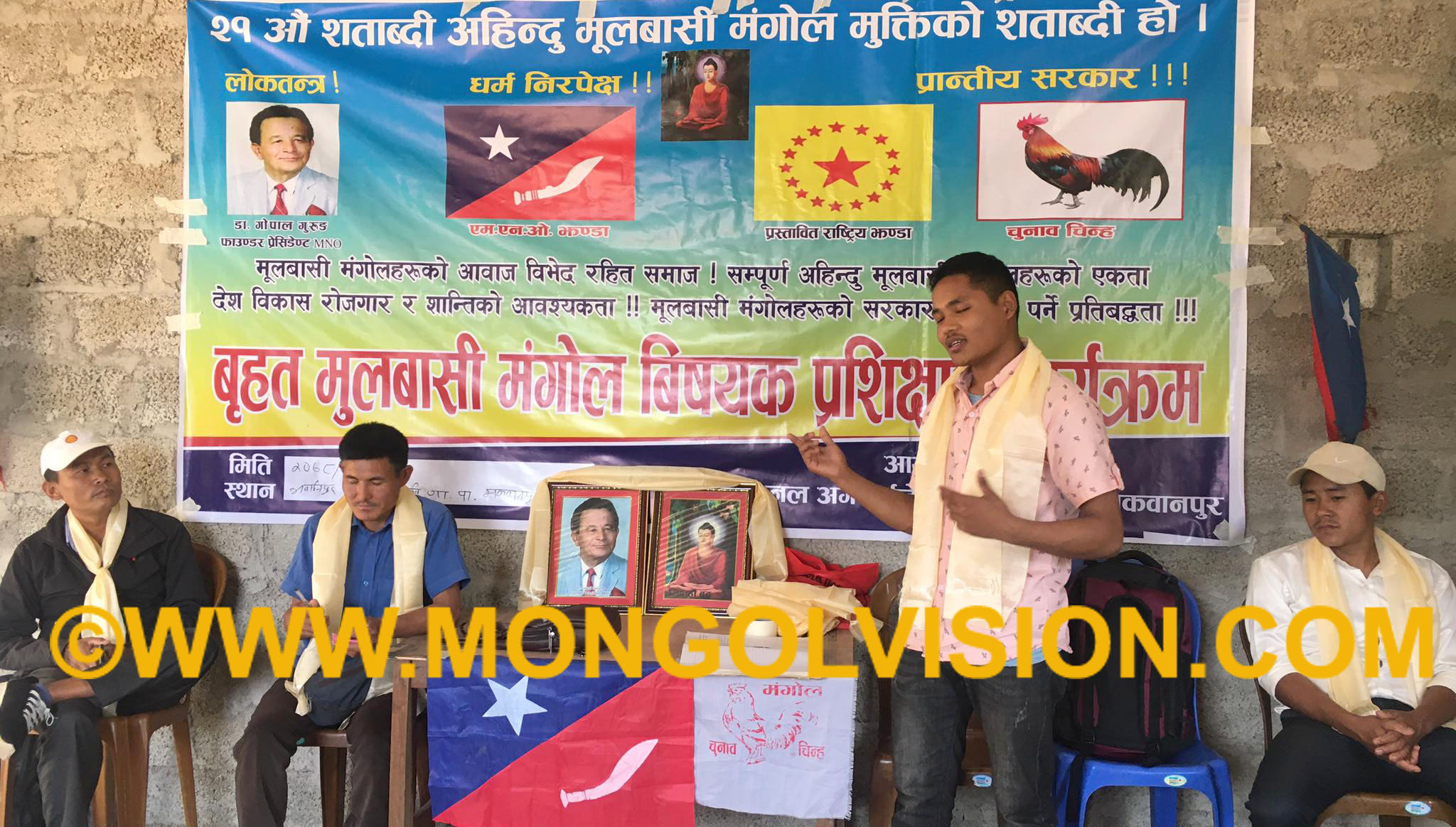 एम.एन.ओ जिल्ला सभा मकवानपुरमा प्रशिक्षण कार्यक्रम तथा वडा सभा गठन सम्पन्न