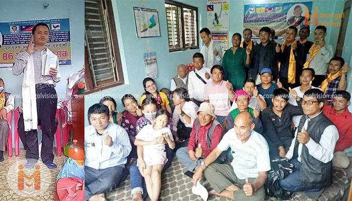 गोरखा जिल्लामा भव्यताको साथ ८६ औं जन्मोत्सव सम्पन्न