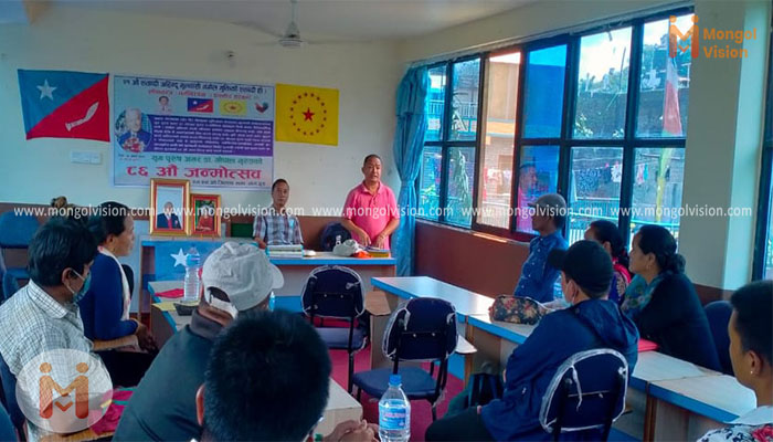 लमजुङमा एम एनओ संस्थापक युगपुरुष अमर ड.गोपाल गुरुङ ज्युको ८६ औं जन्मोत्सव