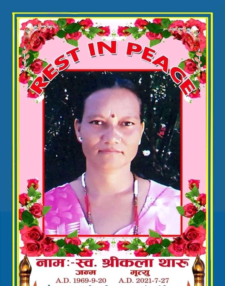 लुम्बिनी प्रदेश सदस्य थारु लाई पत्नी शोक
