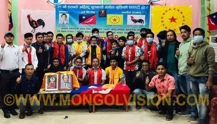 मकवानपुरमा एम एन ओ थाहानगर नगर सभा गठन सम्पन्न